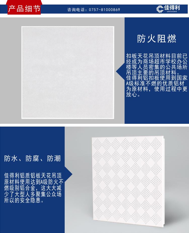 产品细节1-2