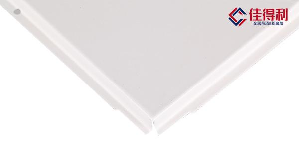 600*600冲孔铝玻纤复合板