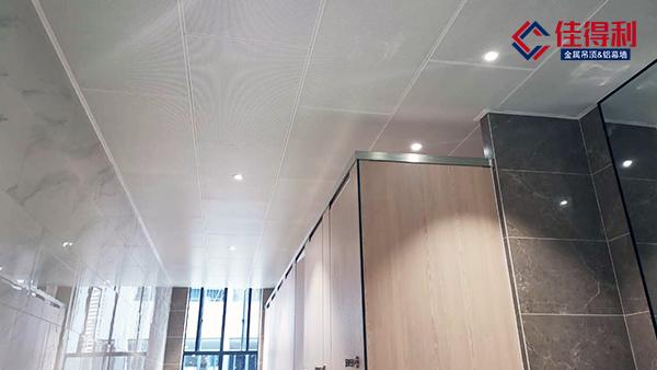 办公室铝扣板吊顶图片施工过程「佳得利」建材