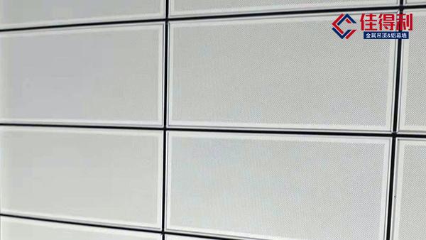 铝矿棉复合板是哪种材料做的?