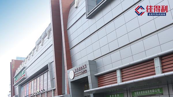 外墙铝单板厂家哪家强?不如找广东佛山佳得利!