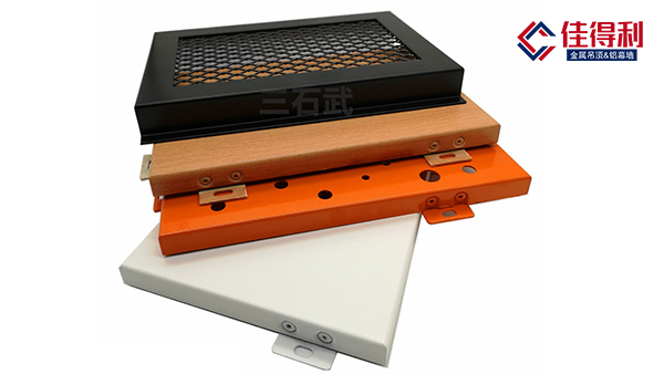 佳得利建材的冲孔铝单板价格报价实惠