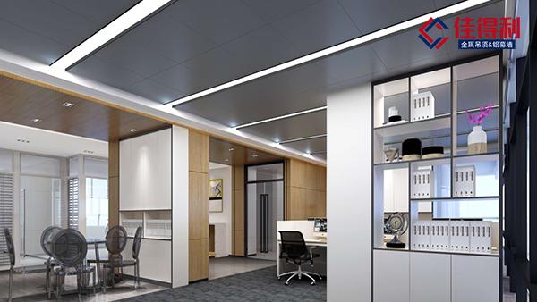 办公室铝扣板吊顶效果图为何如此让人着迷
