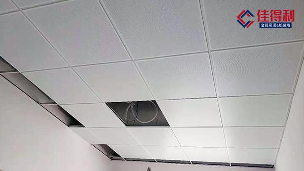 佳得利建材集成吊顶铝扣板多少钱一平?