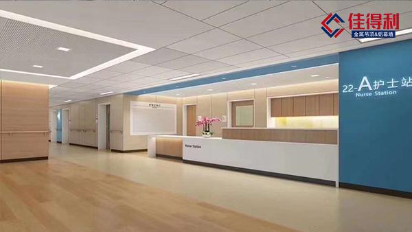 医院抗菌铝扣板图片运用在哪里