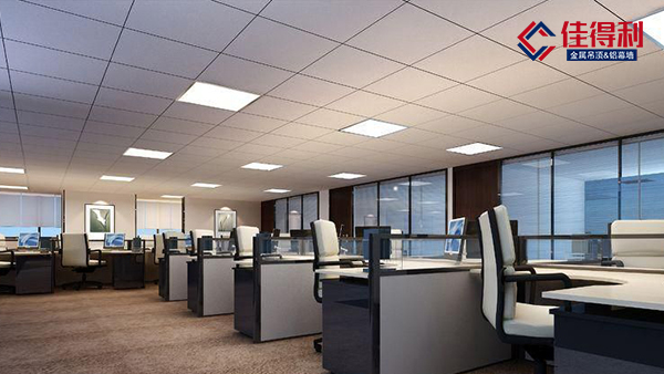 怎样选择办公室吊顶铝矿棉复合板