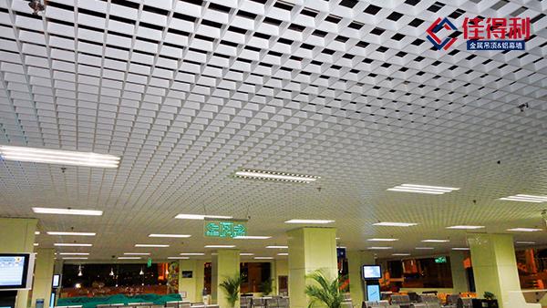 铝格栅吊顶天花用什么材质的好?
