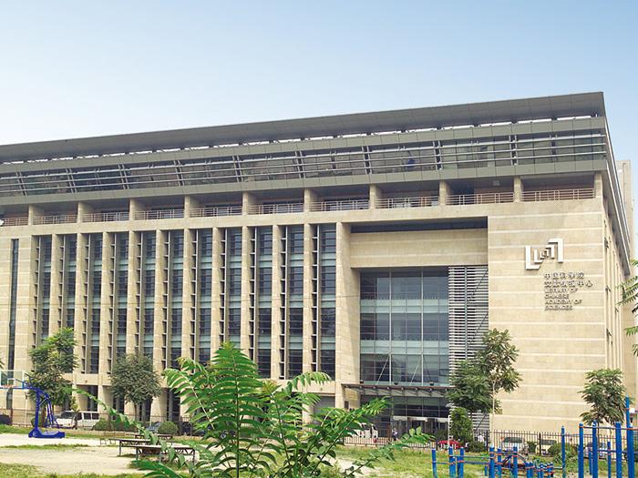 中国科学院与佳得利铝幕墙合作工程项目
