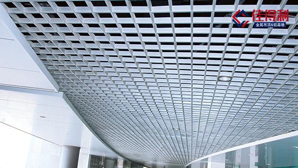 佳得利建材铝格栅吊顶哪一款受欢迎?