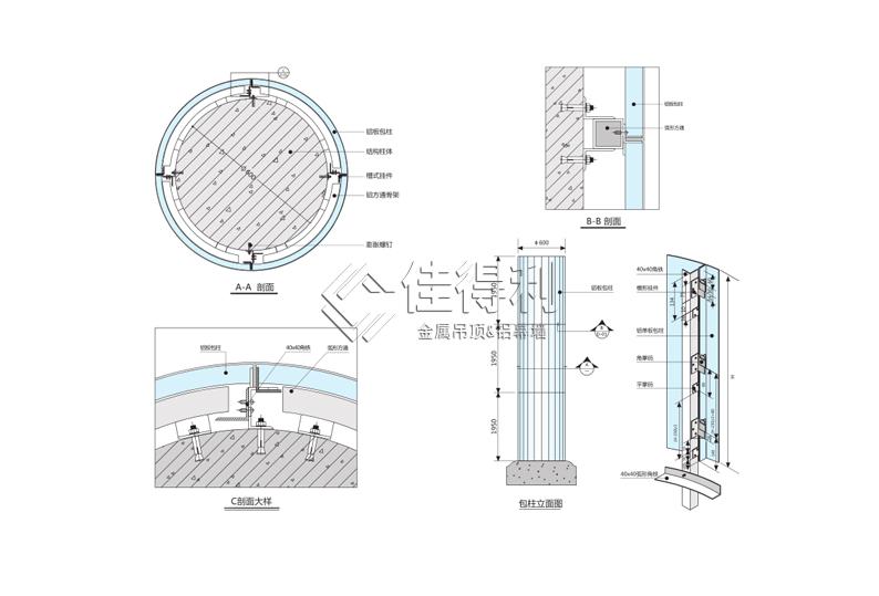 铝单板幕墙 (17)