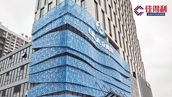 建筑外墙装饰佳得利推荐使用雕花铝单板