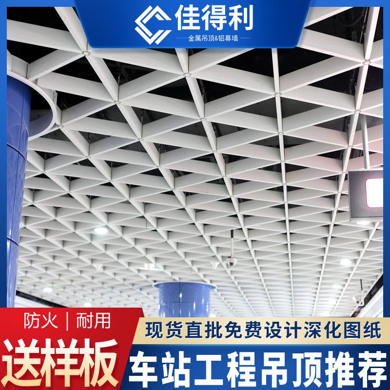 铝格栅|铝格栅吊顶|铝格栅天花|佳得利铝格栅 (7)