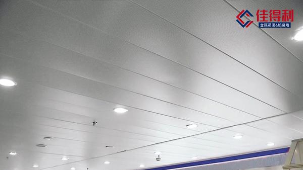 车站售票大厅吊顶铝条扣板天花省钱方法