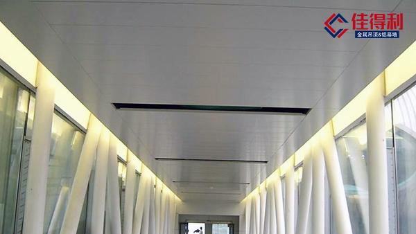 铝条扣板吊顶天花板采购流程