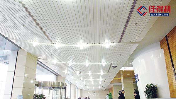 甲级写字楼大堂铝扣板 铝条扣板怎么安装
