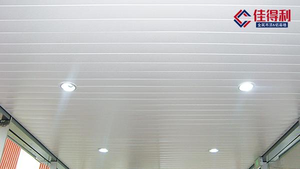 机场铝条扣吊顶怎么用?铝条扣批发厂家推荐你这种材料!