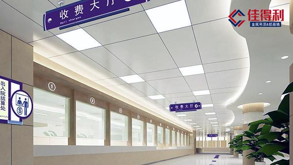 铝矿棉复合板适合用在办公楼医院吊顶