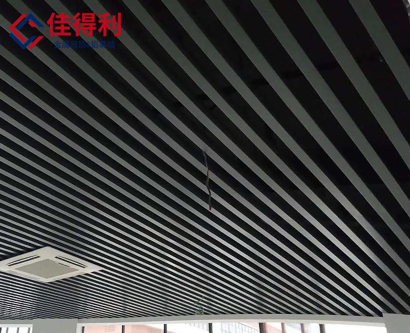 铝方通吊顶天花黑色