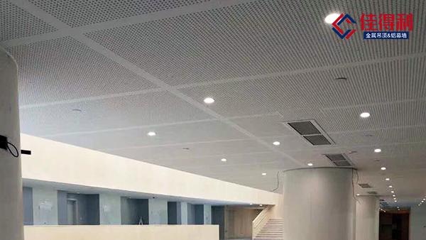 佳得利建材铝扣板批发原材料怎么选择?
