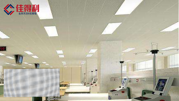 办公室天花吊顶效果用铝扣板比石膏板好的原因