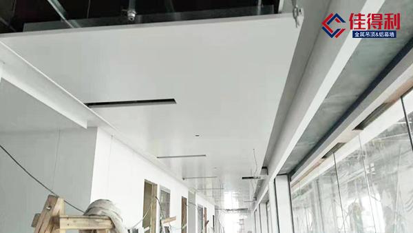 写字办公楼工程吊顶铝勾搭板天花全性价比高推荐佳得利建材