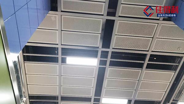 佳得利建材手把手教你医院工程铝勾搭板吊顶天花安装方法