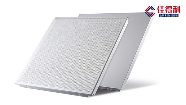 铝扣板的主要类型有哪几种?