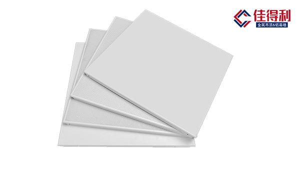 关于佳得利铝扣板的优点分析