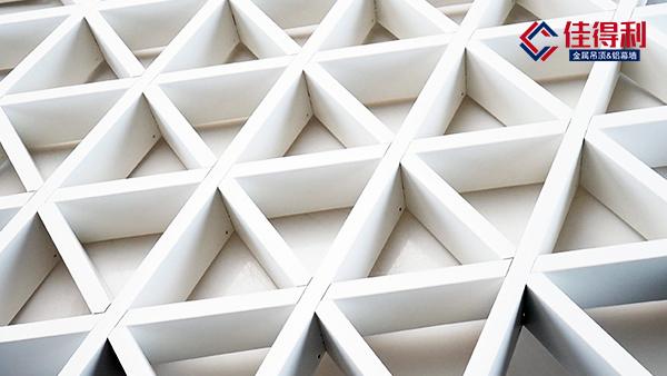格栅铝天花的特性和应用