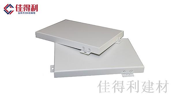 平面铝单板
