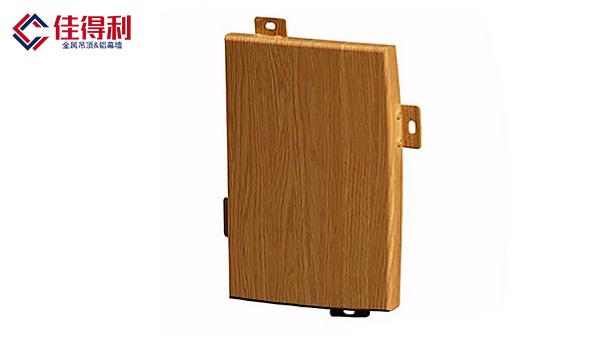 木纹转印铝单板