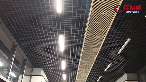 铝格栅吊顶应用在地铁工程中有什么闪光点