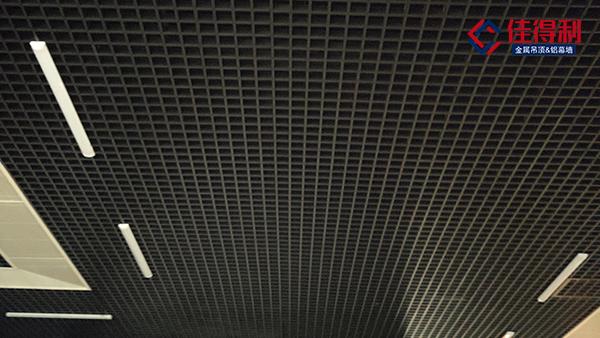 你知道铝格栅吊顶多少钱一平方?