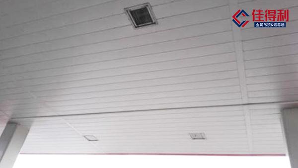 户外加气站加油顶棚吊顶铝条扣板天花