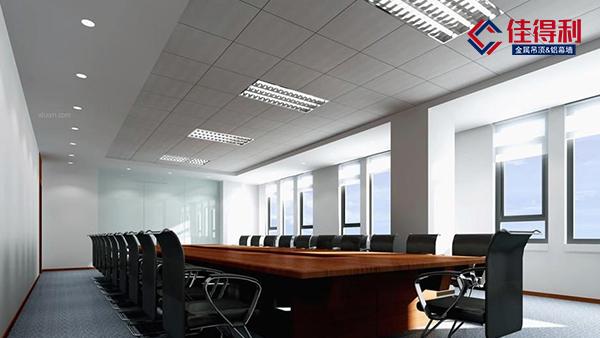 佳得利建材为您讲解学校办公室铝扣板天花吊顶安装人工费价格