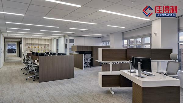 佳得利建材分享办公室吊顶铝扣板天花怎么选