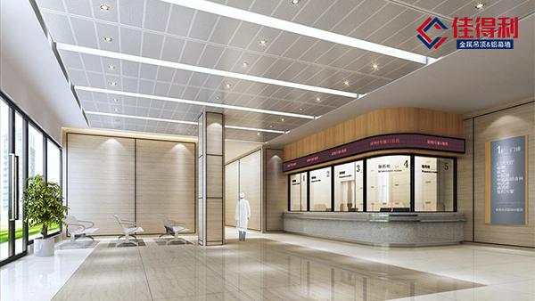 医院办公室工程铝扣板吊顶材料多少钱一平方