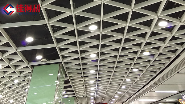 六角形铝格栅
