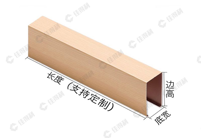 铝方通吊顶 仿木纹铝方通吊顶 佳得利铝方通天花 (25)