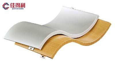 弧形铝单板幕墙