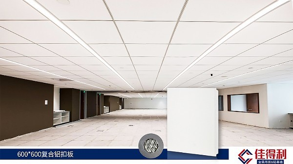 会议室铝扣板吊顶