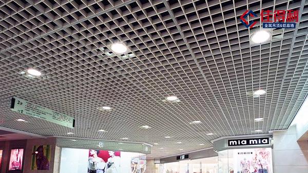 大型购物商场铝格栅吊顶多少钱一平?