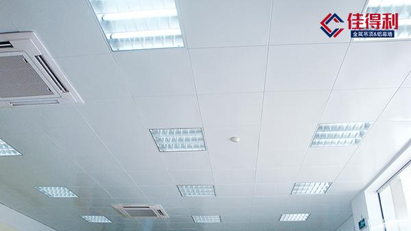 办公室吊顶为什么需要采用吸音的铝矿棉复合板