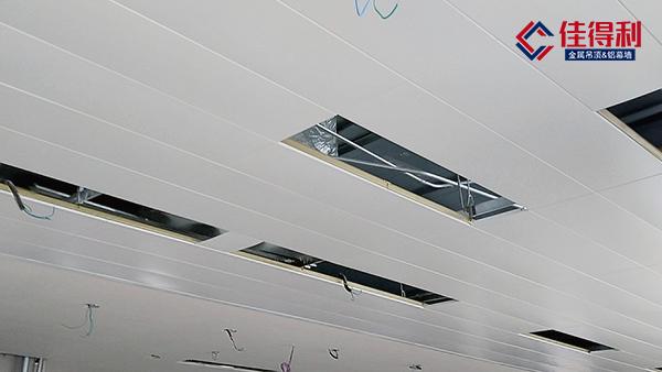 铝扣板集成吊顶与石膏板之间有什么区别?