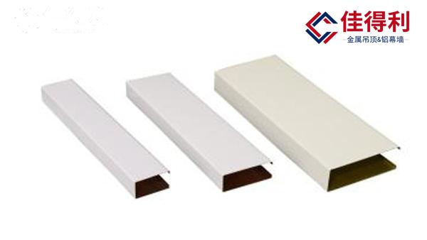 铝方通吊顶 木纹铝方通 弧形造型铝方通 佳得利铝方通天花 (6)