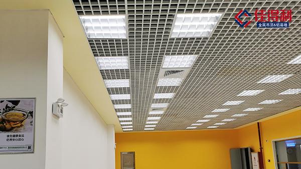 铝方通格栅中不同规格铝格栅吊顶怎么安装
