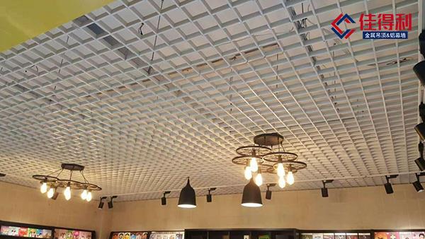 铝格栅厂家教你餐厅过道合用什么规格尺寸的铝格栅吊顶