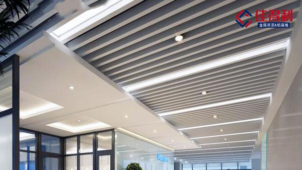 木纹铝方通一般用在什么场所?