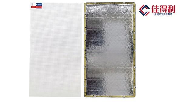 600*1200铝玻纤复合板