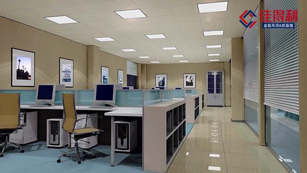铝矿棉复合板厂家告诉你数据中心机房吊顶铝扣板验收标准